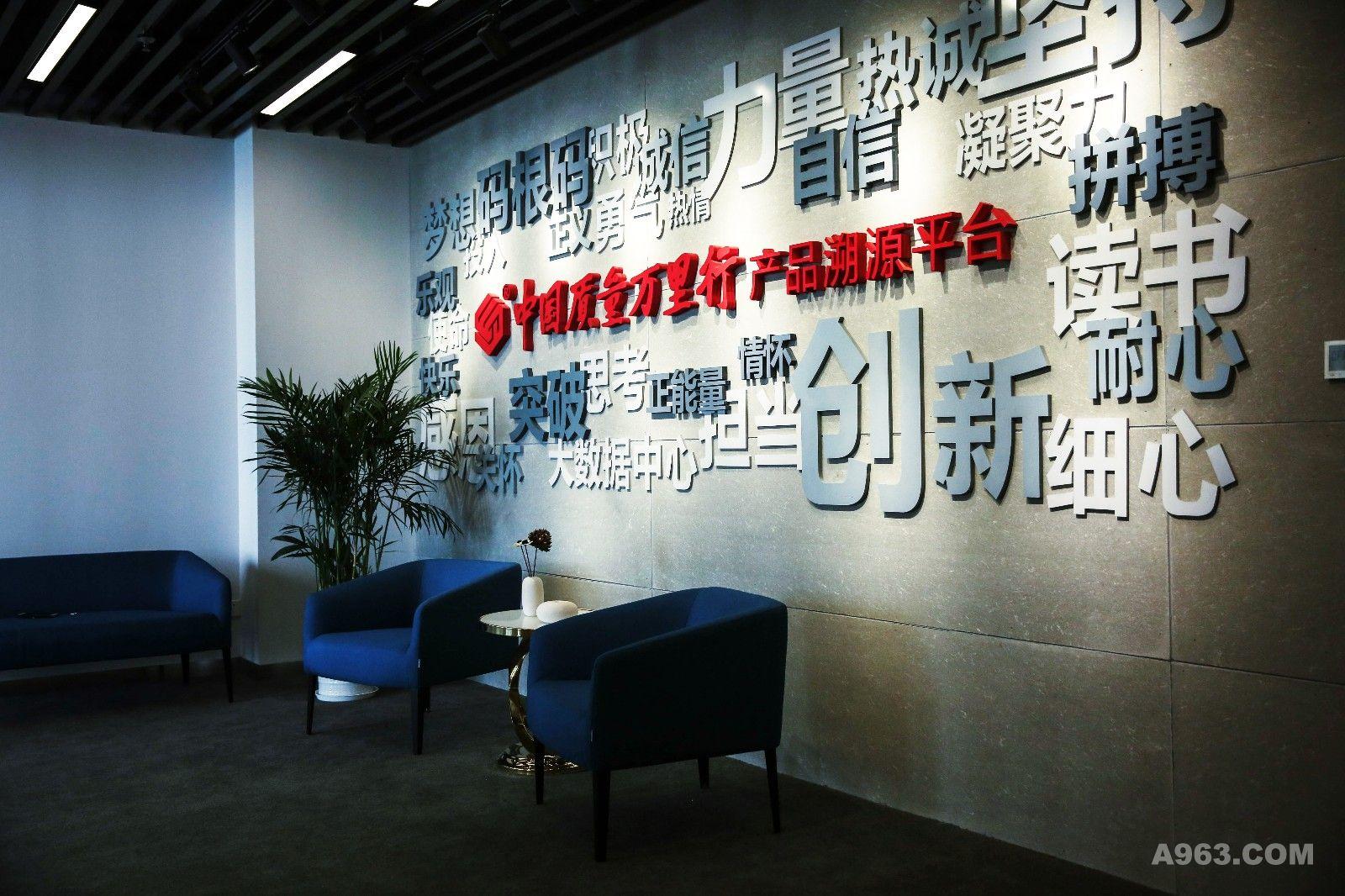 办公区logo墙效果图